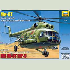 """Вертолет """"Ми-8T"""""""