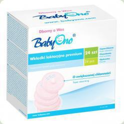 Вкладыши одноразовые 24шт BabyOno Premium 031