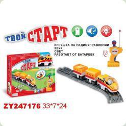 Железная дорога Zhorya ZYB-B 0566