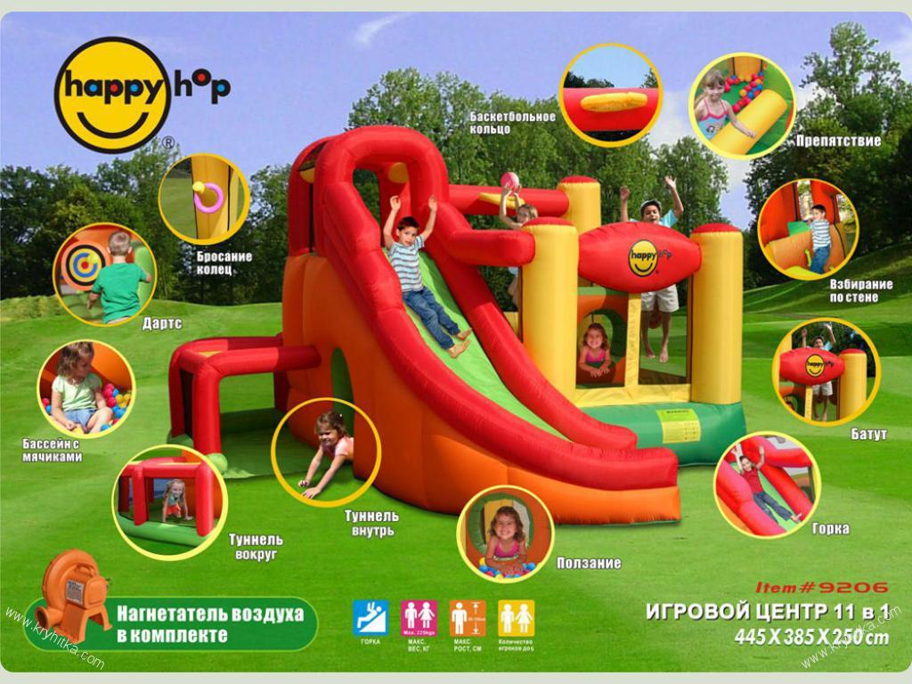Параметри та технічні характеристики надувного батута Happy Hop Ігровий Центр