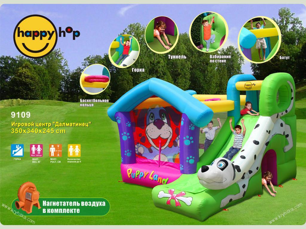 Параметры и технические характеристики надувного батута Happy Hop Щенки