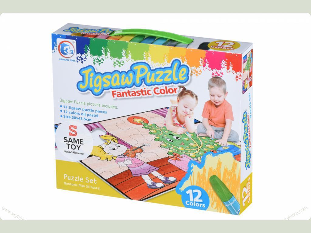 Пазл-раскраска Same Toy Новогодняя елка 2170Ut - купить по ...