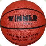 Мяч баскетбольный WINNER Classic 7 - универсальный для игроков различного уровня