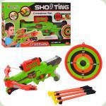 Оружие и шпионские игрушки