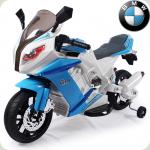 Детский электромотоцикл bmw s1000, с приставными колёсами