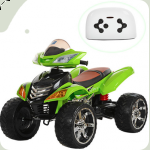 "детский квадроцикл ""eva"" колеса р/у 2.4g"