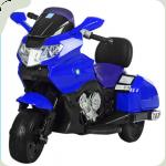 """Детский Мотоцикл YAMAHA """" Кожаное сиденье"""" M 3277 синий"""