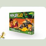 Игра Strateg Ниндзяго (86)