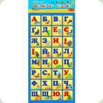 Карточки на магнитах Ranok Creative Магнитная азбука (13133002У,4202)
