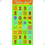 Карточки на магнитах Ranok Creative Магнитные цифры (13133001Р,4201)