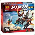 Конструктор Bela Ninja Дракон Коула (10447)