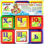 Кубик алфавит 9 малые 028-1