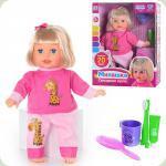 Кукла Крошки-малышки Милашка M 2137 RI