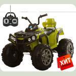 Квадроцикл Детский ( Пульт управления 2.4G ) M 3156EBR-10