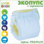 Многоразовый подгузник ЭКОПУПС с карманом Premium, (1шт.), размер 50-74