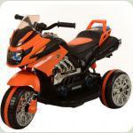 Мотоцикл Я-Маха BI318