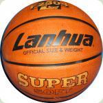 Мяч баскетбольный  № 7 LANHUA
