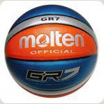 Мяч баскетбольный MOLTEN  PU GR7