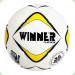 Мяч футбольный WINNER Platinium