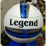 Мяч волейбол LEGENDA LG2018 бело-сине-серый