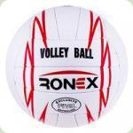 Мяч волейбол RONEX VQ 2000  белый