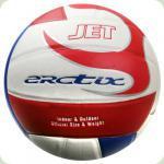 Мяч волейбольный  ARCTIX JET VP-002