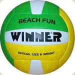 Мяч волейбольный  W Beach Fun зелено-желтый