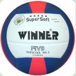 Мяч волейбольный  W.  VS-5  Colorued