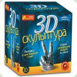 Набор для творчества Ranok Creative 3D Скульптура Серебро (4020)