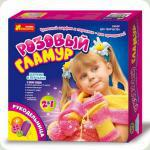 Набор Ranok Creative Розовый гламур Шарфик и перчатки (15100122Р,7101)
