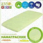 Наматрасник Чехол  Premium, размер: 80х35х5