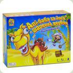 Настольная игра Fun Game Алі-баба, та його шалений верблюд (7044)