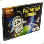 Настольная игра Strateg Бродилки Космическая панда (180)