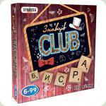 Настольная игра Strateg Клуб Знатаков (702)