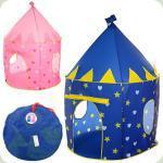 Палатка Bambi M 3332 Домик