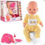 Пупс Baby Born BB 8001-2