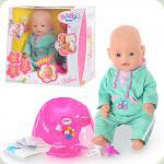 Пупс Baby Born BB 8001 A