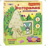 Рамка-раскраска Strateg Грибочек (8007)