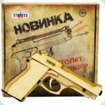 Сборная модель Strateg Деревянный Пистолет-конструктор Беретта М9 (400)