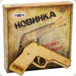 Сборная модель Strateg Деревянный Пистолет-конструктор S1 (401)
