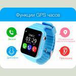 Smart Watch V7k