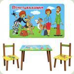 Столик Bambi M 1434 с двумя стульчиками Простоквашино