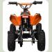 Детский квадроцикл 800 w hb-6 eatv b-7
