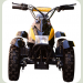Детский квадроцикл hb-6 eatv 800, желтый