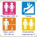Основные параметры надувного батута Happy Hop Прыг-Скок