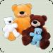 Медведь сидячий «Бублик» №1, 50 см
