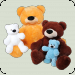Медведь сидячий «Бублик» mini, 35 см