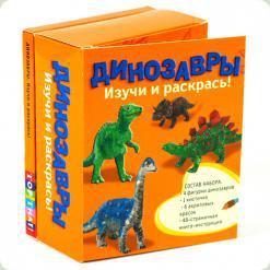 Динозаври. Вивчи та розфарбуй!