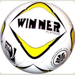 М'яч футбольний WINNER Platinium - кращий варіант для професіоналів