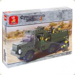 Армія, Вантажівка
